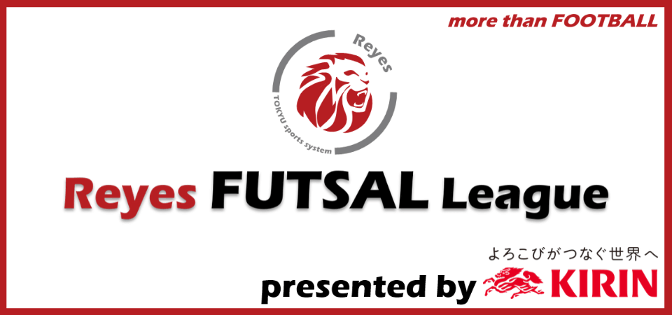 Reyes FUTSAL League